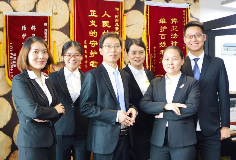 河南光法洛阳律师事务所团队